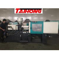 Cheap High Speed Pet Preform Injection Molding Machine 138 Ton Small Production Capacity for sale
