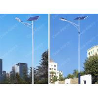 China Color Temp 6000K Outdoor Solar Garden Lights Beautifully Plate Design For Garden on sale
