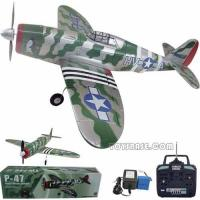 Cheap 4 channel RC toy plane RPC82927 for sale