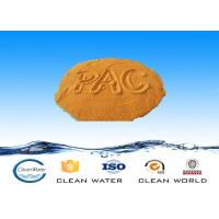 Cheap PAC 02 MSDS Poly Aluminum Chloride Water Treatment PAC 30%  Cas NO 1327 41 9 for sale