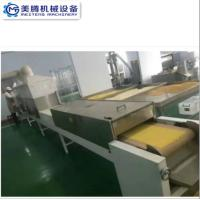 Cheap Tunnel Type Microwave Herbs Dryer And Sterilization Machine/Microwave Sterilization Drying Oven for sale