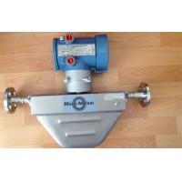 Cheap F Series Micro Motion Coriolis Meter Mass Flow / Density Meter With MVD Technology for sale