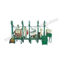 Cheap High Performance 20-30T/D Integrated Rice Milling Equipment For Sale With Factory Price for sale