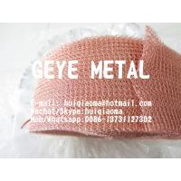 China Stuf-Fit Copper Wire Mesh for Rat Mouse Mice Bat Snail Control, Copper Wool Blocker Pest Excluder on sale