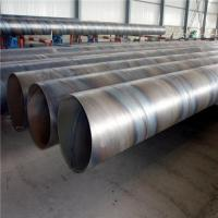 """Cheap 1/8"""" - 12"""" Diameter Heat Resistant Stainless Steel Pipe ALLOY 800 Grade 2205/2507 Material for sale"""