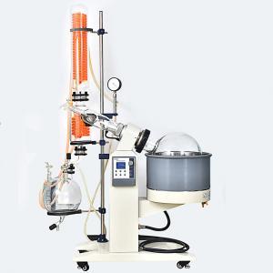 Cheap Vacuum Distillation Dual Condenser Rota Evaporator Multiple Function Rotary Evaporator with Vacuum Pump and Chiller for sale