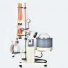 Buy cheap 10 Liter Small Capacity Distillation Rotavapor Distiller 10 lt 10L Rotary from wholesalers
