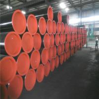 Cheap Continuously Cast Iron Casing And Tubing 100-70-02 Pearlitic Ductile Iron Hardness for sale