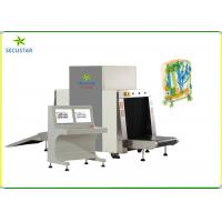 Cheap Heavy Duty Conveyor Cargo X Ray Scanner JC10080 Security Checking In Border for sale