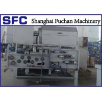 Cheap Belt Press Dewatering Machine For Slaughter Sewage Treatment Easy Control for sale