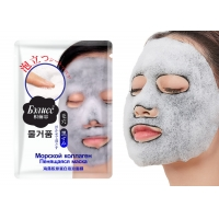 Cheap Charcoal Exfoliating Sheet Facial Black Oxygen Bubble Mask for sale