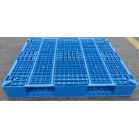 Cheap Double Faced Style and 4-Way Entry Type Plastic Pallet 1500*1200*150 for sale