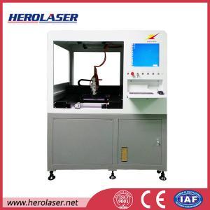 Cheap 1070nm High Precision Laser Cutting Machine for sale