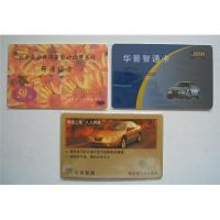 Cheap Parking card for sale