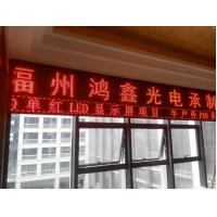 Cheap led display message screen the size and color can do as your requirement for sale