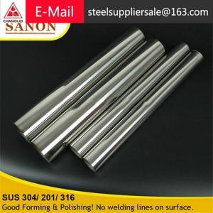 Cheap api 5l grade x42m steel pipe for sale
