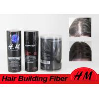 10g 30g OEM Instant Hair Thickening Fiber Dark Brown Completely Conceals Hair Loss Manufactures