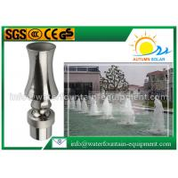 China DN20 Universal Ice Tower Water Fountain Heads Pond Use With Changed Pattern 245g on sale