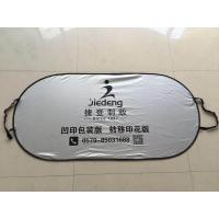 Cheap High Quality Car Sunshades of Tyvek Material and Customized Picture for sale