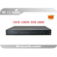 High Profile Analog AHD CCTV DVR Support Multiple Web Browsers