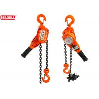 Cheap 3 / 4 Ton Lever Chain Construction Hoist With Durable Powder Coat Finish for sale