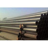 Cheap ASTM A335 P91 P92 P122 P911 pipe for sale