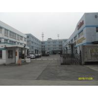 Changshu Kailiou Commercial Equipment Co.,Ltd