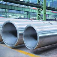 Cheap Alloy Steel Pipe, ASTM A335, ASME SA335 for sale