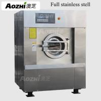 high perforamance heavy duty laundry hotel washing machine automatic washer extractors with. Black Bedroom Furniture Sets. Home Design Ideas