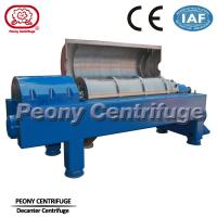 Automatic Continuous Solid Liquid Decanter Centrifuge Drilling Mud Centrifuge Manufactures