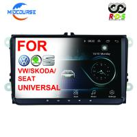 Cheap Professional Volkswagen DVD Player Bluetooth Navigation In Dash Touch Screen Radio for sale