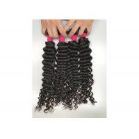"Buy cheap 10""-30"" Deep Curly Peruvian Human Hair Weave Natural black China Hair Supplier from wholesalers"