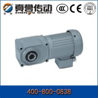 Cheap Waterproof Aluminium Alloy Helical Gear Motor Two Or Three Stage Transmission for sale