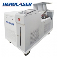 Buy cheap 1000W 1500W 2000W Handheld Fiber Laser Welding Machine for Metal Products from wholesalers
