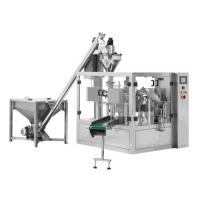 Buy cheap [MANUFACTURER] juice pouch packing machine from wholesalers