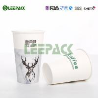 Cheap Single Wall , Double Wall Hot Paper Cups Food Grade With Logo Ptinting for sale