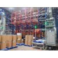 Cheap 25M High Warehouse ASRS Racking System With Double Deep Crane Stacker for sale