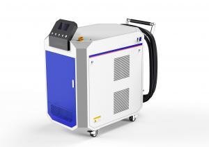 Cheap 1500Watt IPG Fiber Laser Cleaning Machine Industrial for sale