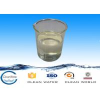 Buy cheap Textile Water Decoloring Agent as COD Wastewater Treatment Chemicals from wholesalers
