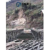 Buy cheap High Strength Steel Panel Temporary Bailey Bridge Dimension 3048MM * 2134MM from wholesalers