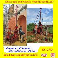 Cheap China Made Portable Geotechnical Core Drilling Rig XY-2PD wth HQ accessories and SPT for sale