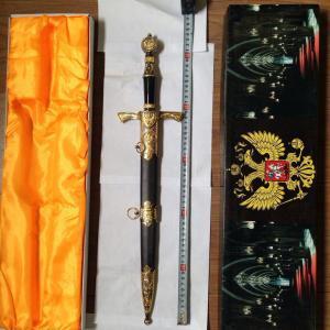 Cheap decorative russia short sword 955071 for sale
