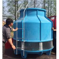 Cheap Durable Bottle Type Cooling Tower , 30T Round Cooling Tower With Ladder for sale