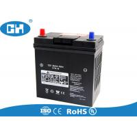 China Black Dry Cell Car Battery , Rechargeable Sealed High Performance Car Battery on sale