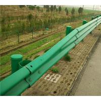China Q235 Highway Guardrail Systems Galvanized Or Powder Coating Steel For Road Safety on sale