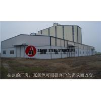Cheap Steel Building for sale