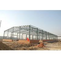Cheap prefab shed steel frame prefabricated light steel structure for sale
