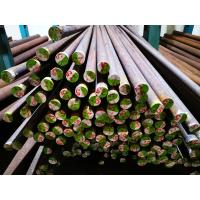 Cheap Mechanical 250mm Pre - Hardened GB40CrH Alloy Steel Round Bar for sale