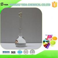 Buy cheap Printing Ink Solvent Meg Diethylene Glycol Hexyl Ether Cas No 109-86-4 from wholesalers