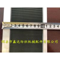 Cheap GA747 Gripper Reed_Rapier Loom Reed Processing Wholesale Textile Reed for sale